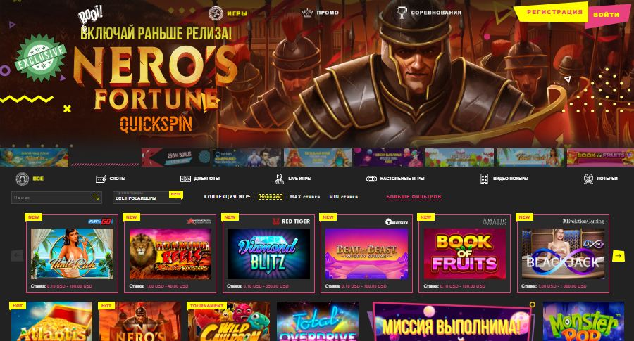 отзывы о rox casino